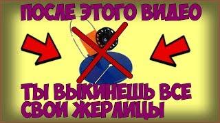 ЛУЧШАЯ ЖЕРЛИЦА НА  2017-2018