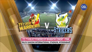 Highlights Of Telugu Warriors Vs Kerala Strikers Finals | CCL T10 Blast |