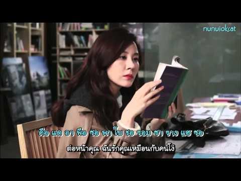 [ซับไทย] Lee Hyun (8eight) - My Heartache [Ost.Gentleman's Dignity]