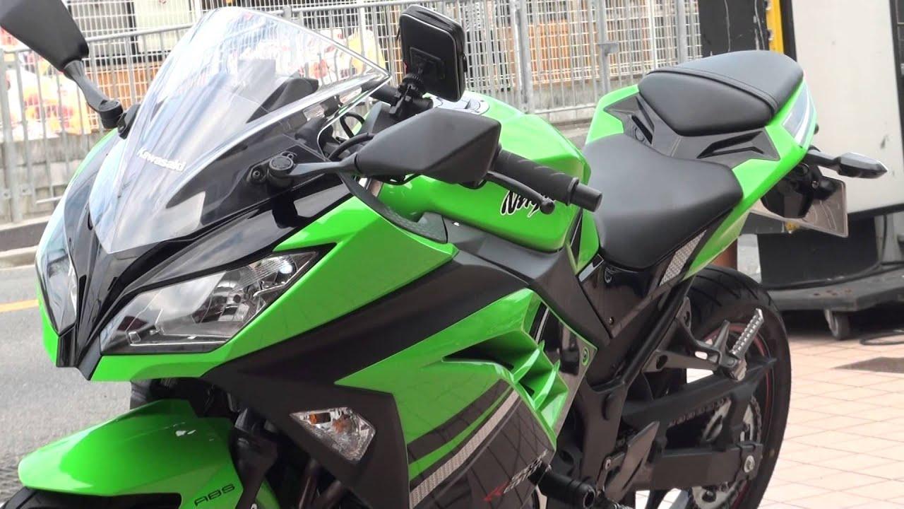 Kawasaki  Rr