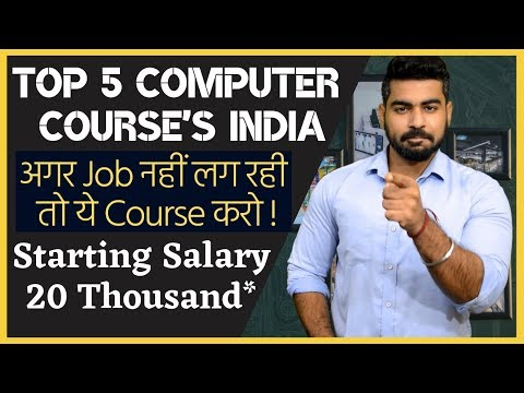 top-5-computer-courses-to-earn-money-in-india-|-salary-40-thousand!-|-jobs-|-diploma-|-certificate