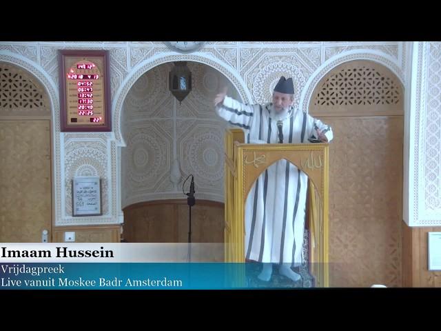 Imaam Hussein: Vrijheid van meningsuiting in het islamitische concept