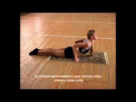 Упражнение № 10