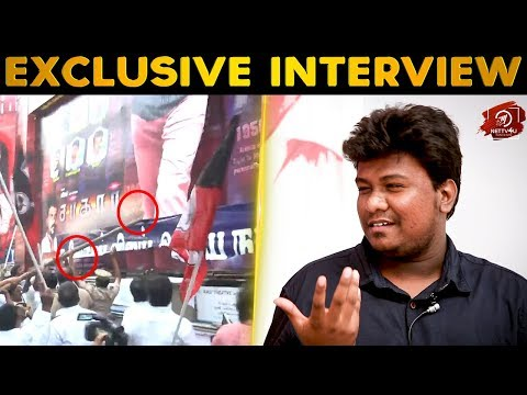 Exclusive Interview With Victims | Sarkar | Vijay | ARM
