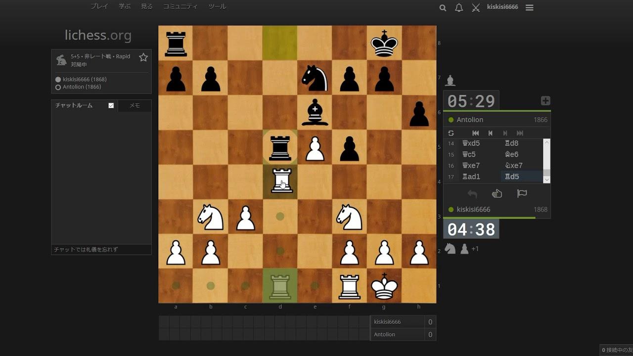 チェス実況Part168】最近フレン...