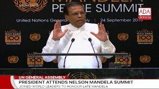US grants USD 480 mn for development projects in SL (English)