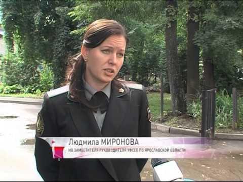 В Ярославле продадут здание и территорию мукомольного завода
