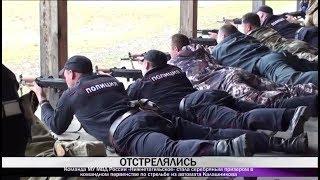 Команда тагильских полицейских стала серебряным призером в первенстве по стрельбе из автомата