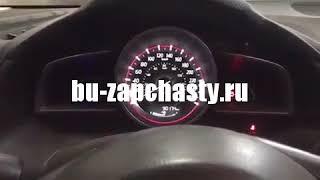 видео Запчасти Мазда 3