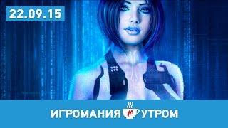 Игромания Утром, 22 сентября 2015 Star Wars, Tomb Raider, Life is Strange, Oculus Rift
