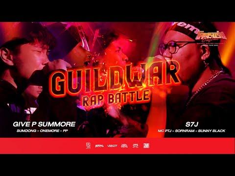 [ep.82]-guildwar-:-sumdong,-onemore,-pp-vs-mc-ptj,-sornram,-bunny-black-|-โคตรแร็ป-by-rezt