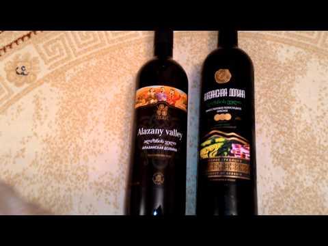 Грузинское вино Алазанская долина