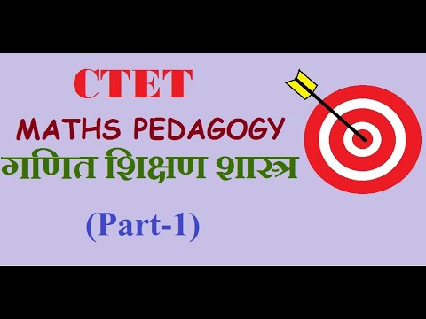 Math Pedagogy For CTET || Top 10 Important Questions || CTET Study Material