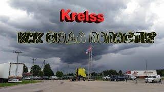 Sia Kreiss