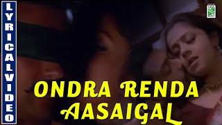 Ondra Renda Lyric Video - Kaakha kaakha   Surya   Jyothika   Gautham Menon   Harris Jayaraj