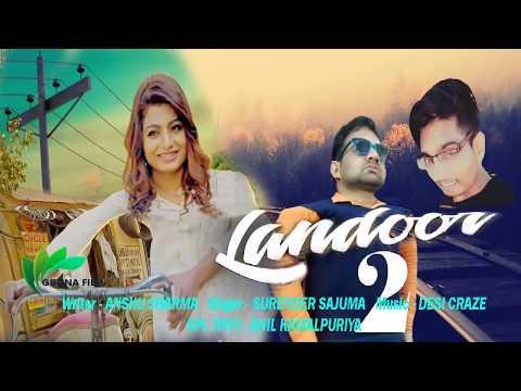 लँडूर 2 || LANDOOR || NEW  HARYANVI DJ SONG 2018 || ANSHU SHARMA  SURENDER SAJUMA ANIL KAMALPURIA