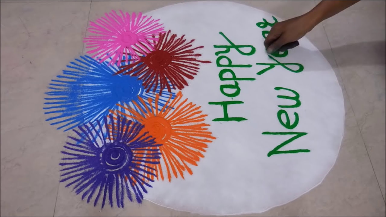 Happy New Year 2017 Rangoli