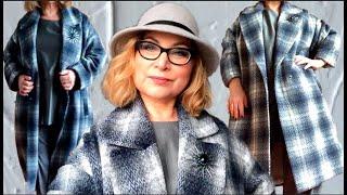Пальто из Италии аутфиты примерки образы тренды весна осень 2020 Стиль женщины за 50 Оверсайз