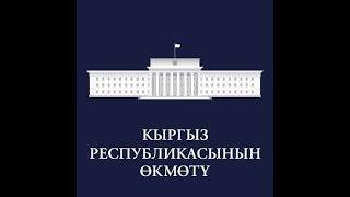 02 06 2017 SPES REP Premer Ministr KR Ysyk Kol obl