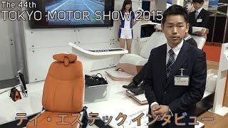 東京モーターショー2015「テイ・エス テック」相棒シート ver.2、VW Touran用サードシート、ホンダシビック Type R用シート 展示会取材/マークラインズ