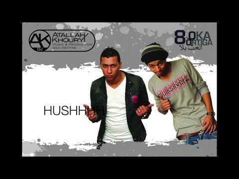 Remix DJ Atallah khoury العب يلا - اوكا واورتيجا | El3ab Yala - Oka W Ortega
