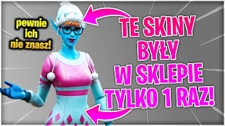 THESE SKINS WERE ONLY 1 TIME IN THE FORTNITE STORE!