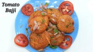 Tomato Bajji in Kannada   ಟೋಮಟೋ ಬಜ್ಜಿ   Tomato Bada/ Tomato Bajji recipe in Kannada   Rekha Aduge