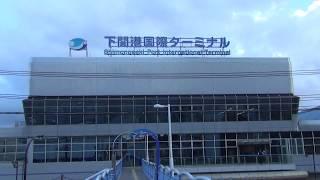 外国航路 下関→釜山 関釜フェリー「はまゆう」