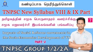 Impacts of Social Reforms movements in the Socio-Economics Development of TN Part-5 by Kesh | TNPSC
