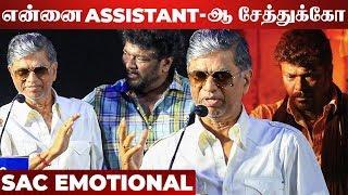 Parthiban காலில் விழுந்த Thalapathy Vijay அப்பா - SAC Emotional at Otha Seruppu Success Meet