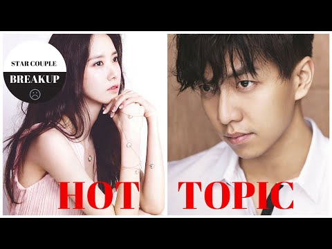Lee seung gi and yoona hookup pictures