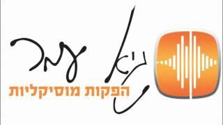 נטוורק טיים - קידום אינטרנט - צליל עיסקי
