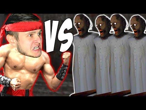 видео: ОДИН VS 8 БАБУШЕК \ Granny Mod