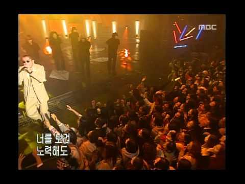 Yoo Seung-jun - Fly me to polaris, 유승준 - 성원, Music Camp 20011110