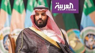 مراسم بيعة الأمير محمد بن سلمان ولياً للعهد