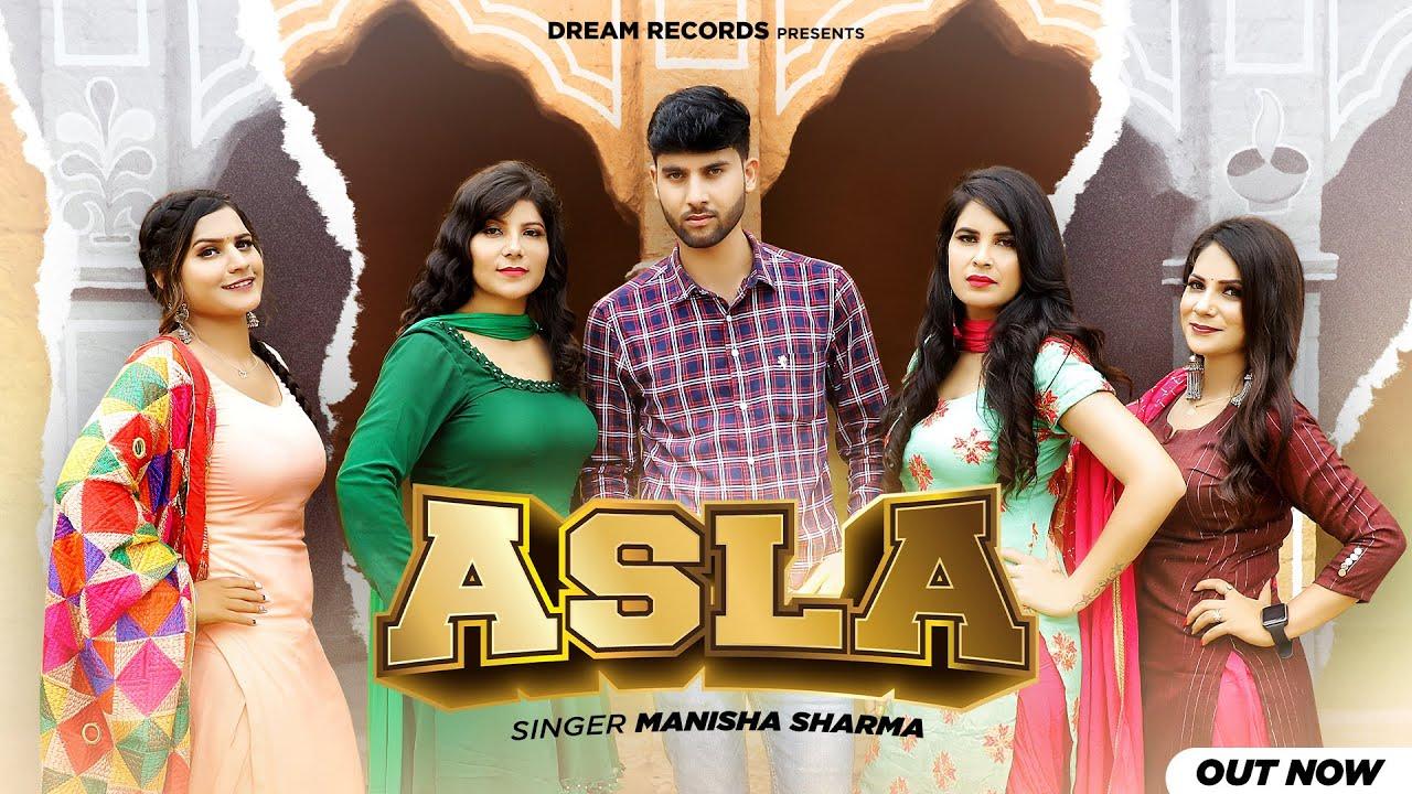 Download Asla   Pooja Hooda   Anshu Rana   Narendra Dahiya   Archana Sangwan   Indu   New Haryanvi Song 2021