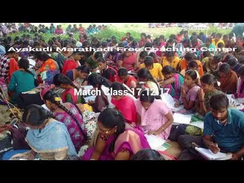 TNPSC CCSE- 4 & VAO | Ayakudi Marathadi Free Coaching Center 17.12.17 Mathematics Class