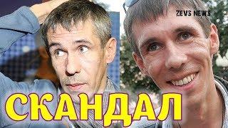 Алексей Панин устроил скандал в самолете