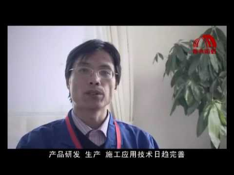 上海聚脲专 polyurea application instruction/beijing oriental yuhong