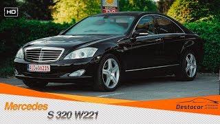 Mercedes S320 W221 ///  История Продолжается?