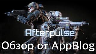 Afterpulse обзор мобильной игры от AppBlog (iOS)