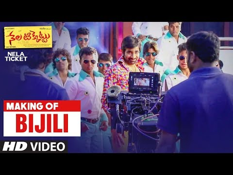 Bijili Song Making Video | Nela Ticket | Nela Ticket Songs - Raviteja, Malavika Sharma