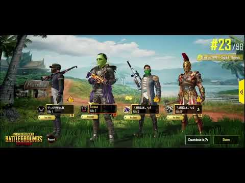 TANZANIA GAMING - PUBG MOBILE - DUO WITH AFRICAN JAY