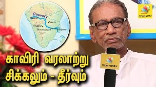 History of Cauvery River Disputes and Solution : Pala Nedumaran Speech || Interview