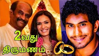 Second marriage for Soundarya Rajinikanth!