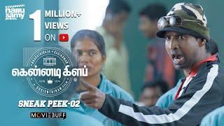 Kennedy Club - Moviebuff Sneak Peek 02  P Bharathiraja M Sasikumar Gayathrie  Suseenthiran