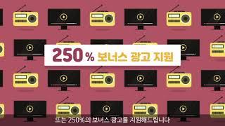 kobaco 중소기업 지원사업(지상파)_자막_수정