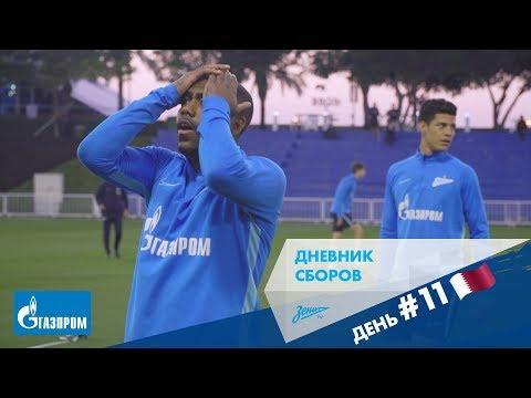 Поединок дня на «Зенит-ТВ»: теннисбольная битва