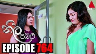 Neela Pabalu - Episode 764 | 07th June 2021 | Sirasa TV Thumbnail