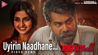 Uyirin Naadhane Video Song | Joseph | Ranjin Raj | Joju George | Vijay Yesudas | Merin Gregory